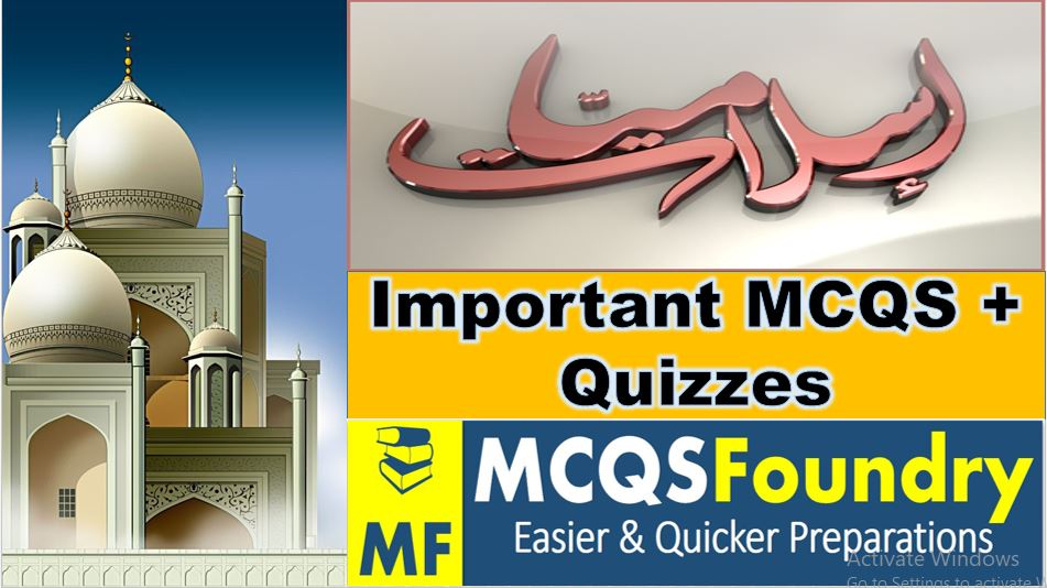 Top 500+ New Islamic Study MCQs with Answers